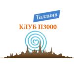 Мини лого П3000 Таллинн белый фон-01
