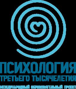 P3000_logo2015-01
